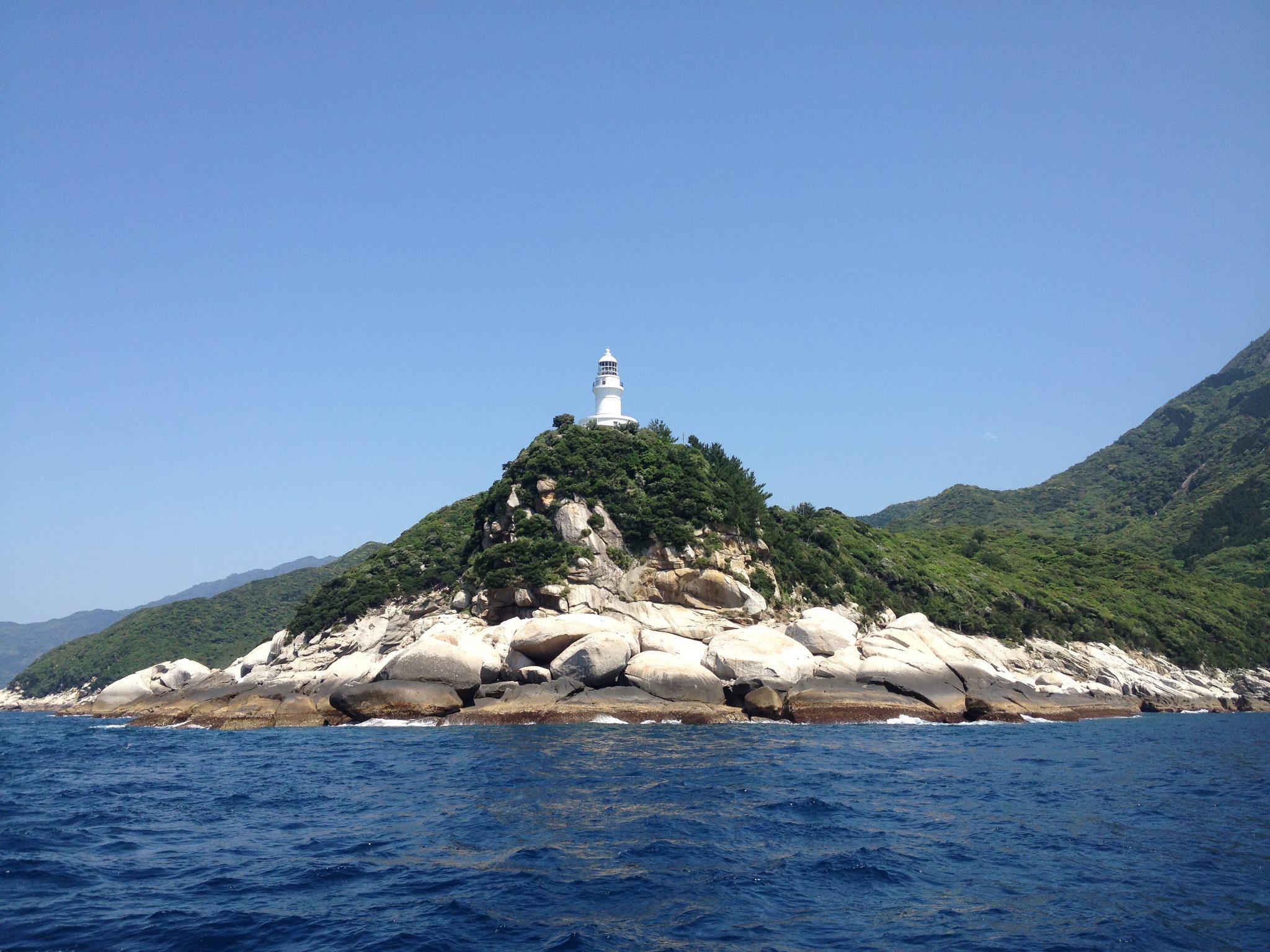 屋久島の画像 p1_1
